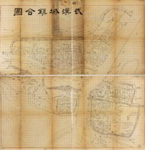 Wuhan cheng zhen he tu 武漢城鎮合圖 LOC G7824.W8A5 1864 .H8