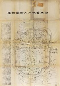 Wuchang 1885 Hubei sheng cheng nei wa jie dao zong tu LOC G7824.W7A5 1883 .H8